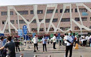 【一线采访】北京6大批发市场停业 确诊患者曾到访