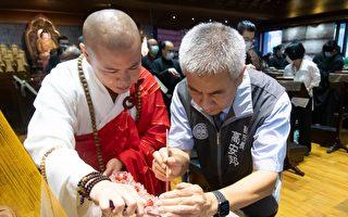 佛法与艺术结合   盼国家社会更美好、平安健康