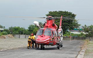 宜蘭首創「智慧消防-救災人員即時定位系統」