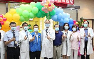 北榮新竹分院「P2負壓暨分生實驗室」啟用