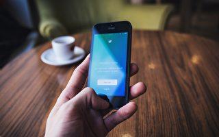 推特刪17萬五毛  專家:臉書、YT將跟進