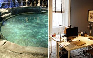 新屋書房底下藏秘密 挖開竟是羅馬式浴池