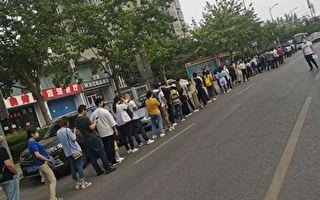 30万燕郊人像蝼蚁爬向北京 文章被删
