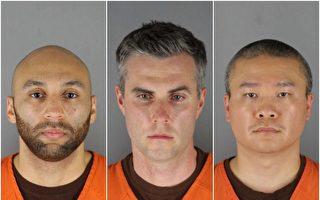 美非裔死亡案:三被控警察保释金75万美元