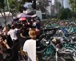 网传视频显示,北京东单体育中心做核酸检测的现场人山人海。(现场视频合成)