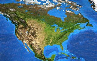 研究發現整個美國大陸在變矮