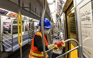 复工第一天 纽约地铁乘客回升至80万人