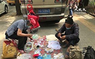 组图:北京核酸检测乱象百出 市民偷摆地摊