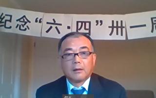 全球华人网络纪念六四 谴责港版国安法