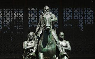阻止毁坏文物 俄亥俄州小镇成雕像保护区