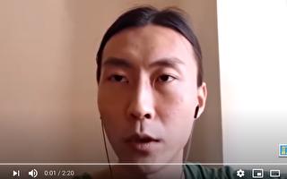 海外华人:回不了家 击穿我们心理底线