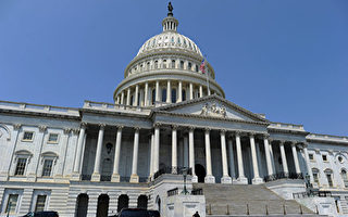 美国会一致通过香港自治法 交由川普签字