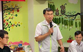 全台首場「農民福利政策宣導會」陳吉仲親自說明
