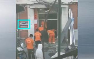 【视频】北京永定路五街坊520号楼门被焊死
