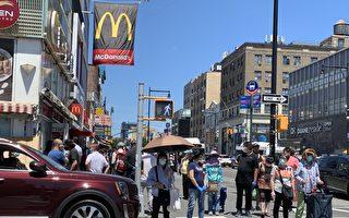 纽约市重新开放 法拉盛重现热闹