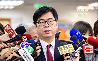 民进党通过决议 吁高雄市民6月6日踊跃投票