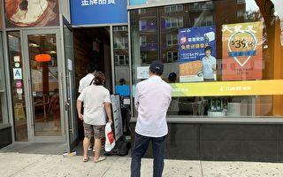 纽约华人社区低价网路  大面积断网