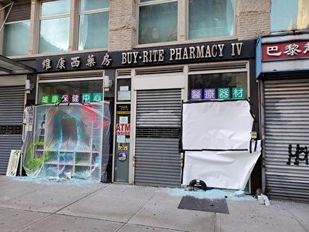 格蘭街217號的「維康西藥房」被打劫。