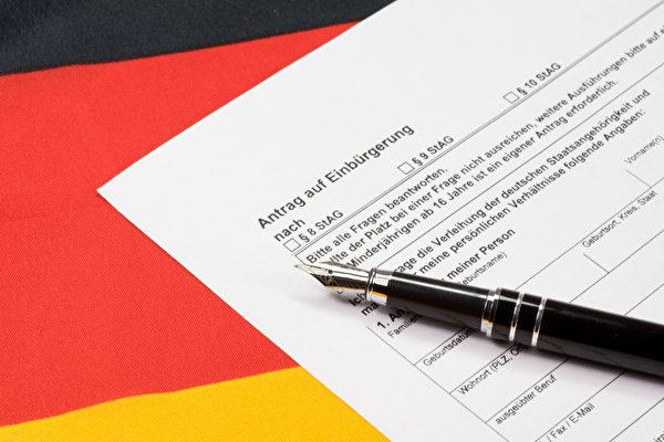 入籍德國人數創新高 英脫歐是主因