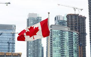 疫情促海外加拿大人回流和外流人口减少