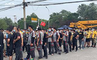 【一线采访】百事北京厂12人确诊 数百人隔离
