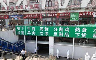 疫情影响 北京新发地长途客运站停运