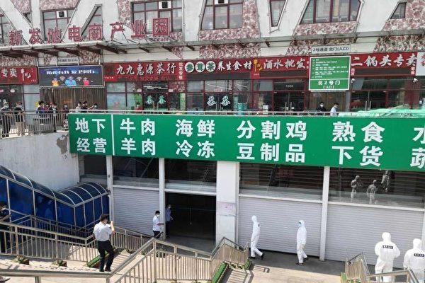 中疾控及4省援北京 疫情擴至遼川浙冀豫5省