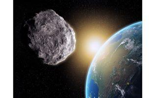 小行星防御系统发现特殊星体