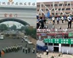 北京市「菜籃子」的新發地批發市場爆發中共肺炎。