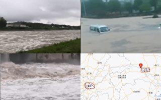 中國多地降暴雨 宜昌嚴重內澇水淹城