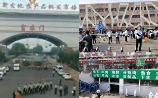 【一线采访】北京新发地封闭 武警进驻