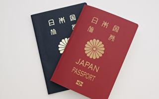 世界最強且最美的護照 內藏浮世繪名畫