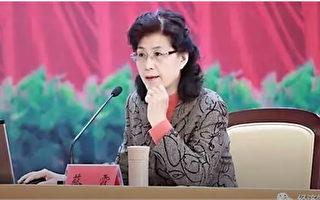 """蔡霞:共产党这个""""僵尸政党""""必须下台"""