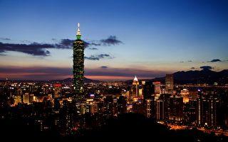 贸战及香港削弱之际 台有望打造亚洲金融中心
