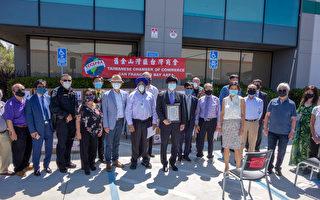 旧金山湾区台湾商会向社区捐赠防护物资