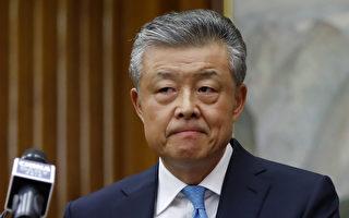 回应港版国安法 英召见中共驻英大使刘晓明