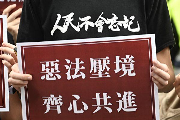 中共國安法通緝美國公民 蓬佩奧再次反擊