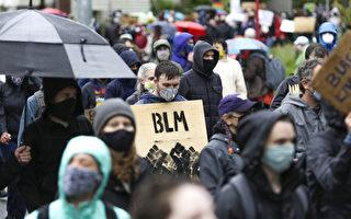 西雅圖BLM衝突 45人被捕21警員受傷