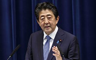 """""""退出中国"""" 日本首批八十七家企业获资助"""