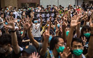 中共占領香港 38萬港人7.1上街反抗