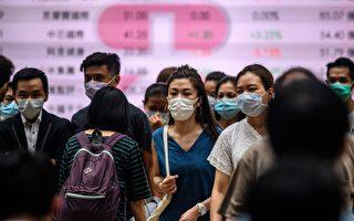 【最新疫情7·11】香港新增至少20例