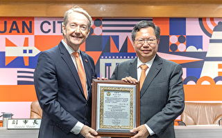 荷蘭在台辦事處代表紀維德獲頒桃園榮譽市民
