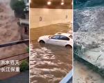 洪水來襲 重慶令江邊4樓以下居民打包