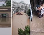 【一线采访】疫情过后洪灾 灾民叹太难了