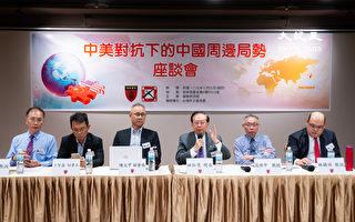 中共前官员提做六大准备 学者:绝望准备后事