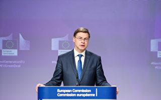 欧盟宣告贸易立场更加强硬 专家:针对中共
