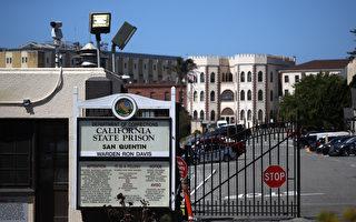 加州再提前释放3500名州立监狱囚犯