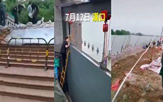 湖北洪湖将防汛应急响应提至一级,武汉防汛组长称洪水可防控,遭网民痛骂。网传视频显示,一线抢险人员谴责领导作秀。(视频截图合成)
