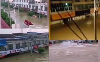 7月19日晚,安徽省六安市裕安区固镇镇大多数民众一夜无眠,很多人因洪水被捆在楼顶上等待救援。(视频截图合成)