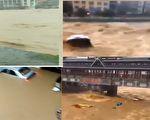 最近两天,湖北省恩施州建始县暴雨,全县道路多处中断,城区内大面积停电,启动防汛一级响应。网传视频显示,当地洪水滚滚。(视频截图合成)